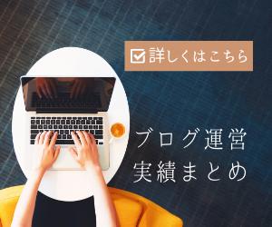 freelance-blog